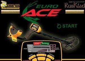 Эмулятор металлоискателя Garrett Euro